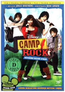 Camp Rock DVD (Demi Lovato)