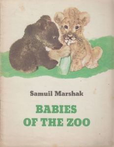 Babies on the Zoo - Samuil Marshak