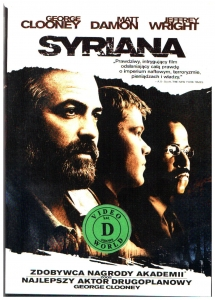 Syriana DVD (George Clooney)