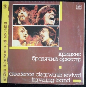 Creedence Clearwater Revival - Traveling Band LP