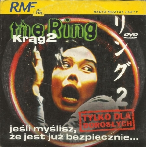 Krąg 2 The Ring 2 - film DVD