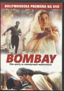 Bombay- film DVD